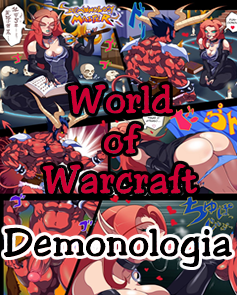 World of Warcraft - Demonologia